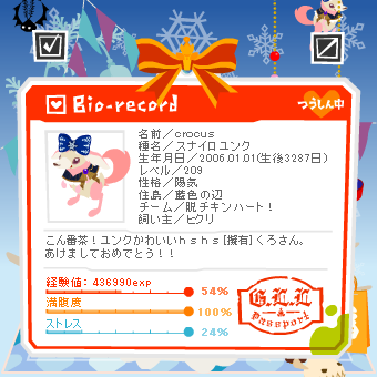 2015010101.png