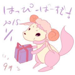 仮くろさん誕生日絵2015.jpg