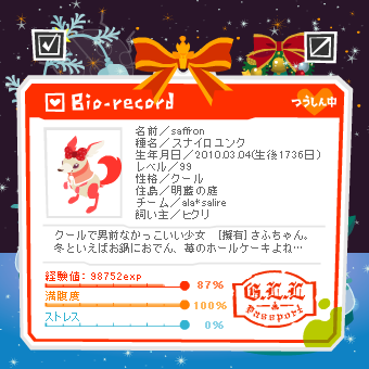 20141204x01.png